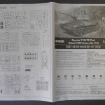 First and last pages of assembly instructions.