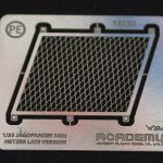 PE mesh for air intake grille.